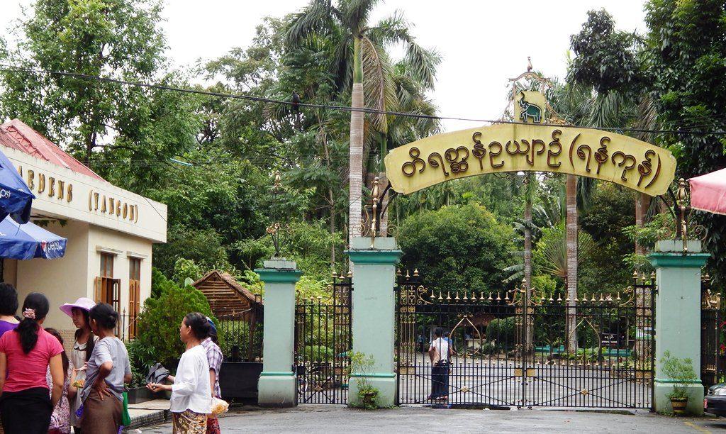 Yangon Zoological Garden in Myanmar