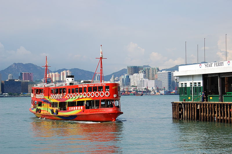Star Ferry | Image Credit - edwin.11, CC BY-SA 2.0 Via Wikimedia Commons
