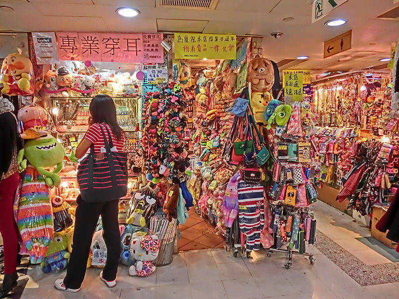 Shopping | Image Credit - Aidenaseakongkai, HK Mongkok 旺角中心 Argyle Centre night mall shops, CC BY-SA 3.0 Via Wikimedia Commons