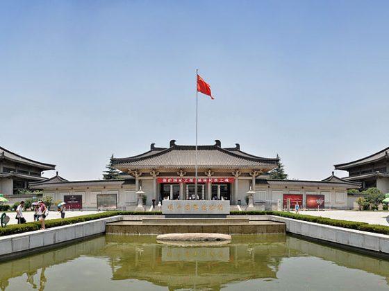 Shaanxi History Museum