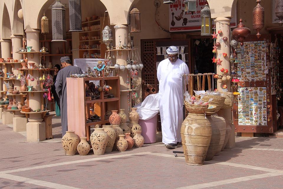 Omani Shopping